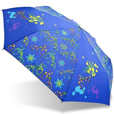 【rainstory】非洲靈魂抗UV雙人省力自動傘