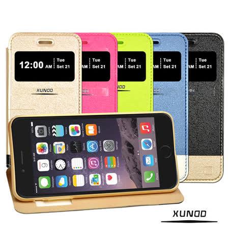 【XUNAD】Apple iPhone 6 PLUS 隱藏磁扣時尚翻頁皮套(海市蜃樓系列)