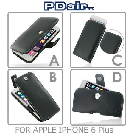 PDair APPLE iPhone 6 Plus 5.5吋 腰掛橫式/腰掛橫式加大款皮套