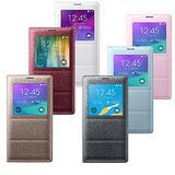 Samsung Galaxy Note4 原廠透視感應皮套