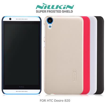NILLKIN HTC Desire 820 超級護盾保護殼