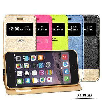 XUNAD Apple iPhone 6 PLUS 隱藏磁扣時尚翻頁皮套 iPhone 6 PLUS 用