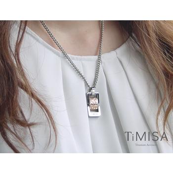 【TiMISA】浪漫告白-大 (個性黑/玫瑰金) 純鈦鍺項鍊(M02D)