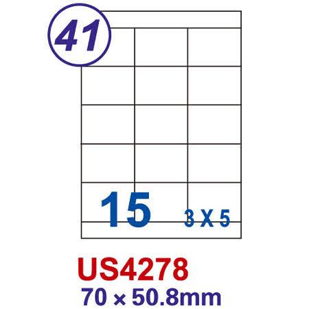 【Unistar 裕德 15格 電腦標籤】 US4278 70×50.8mm (100張/盒)