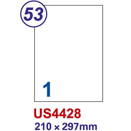 【Unistar 裕德 A4 電腦標籤】 US4428 210×297mm (100張/盒)