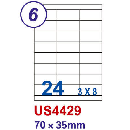 【Unistar 裕德 24格 電腦標籤】 US4429 70×35mm (100張/盒)