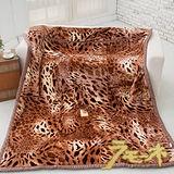 【ラモーネ-獵豹】皇家AA級高密度雙層防寒厚毯-加大(4kg)