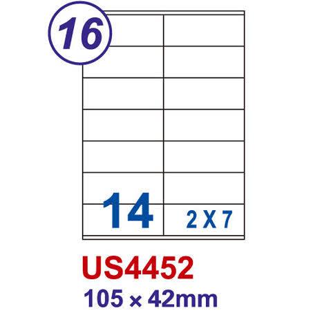 【Unistar 裕德 14格 電腦標籤】 US4452 105×42mm (100張/盒)