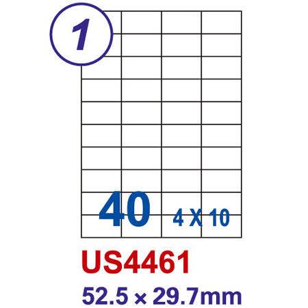 【Unistar 裕德 40格 電腦標籤】 US4461 52.5×29.7mm (100張/盒)