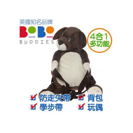 英國BoBo Buddies 幼兒防走失安全背包(小狗)