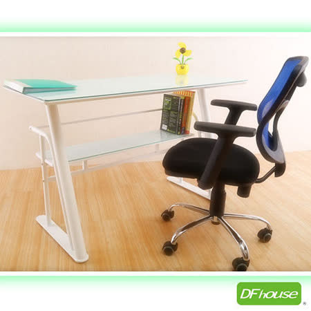 《DFhouse》詹姆士時尚電腦桌*白色* 個性化電腦桌120cm