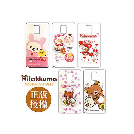 日本授權正版懶懶熊/拉拉熊/Rilakkuma Samsung Galaxy Note 4 透明保護殼 手機硬殼