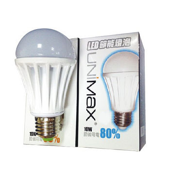 美克斯UNIMAX LED省電燈泡-白光(10W)