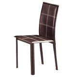 日式量販 經典馬鞍皮餐椅