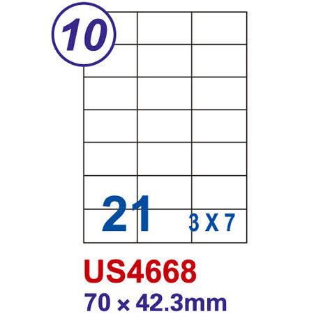 【Unistar 裕德 21格 電腦標籤】 US4668 70×42.3mm (100張/盒)
