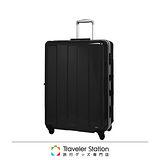 《Traveler Station》CROWN 24吋輕量鋁框拉桿箱-黑色