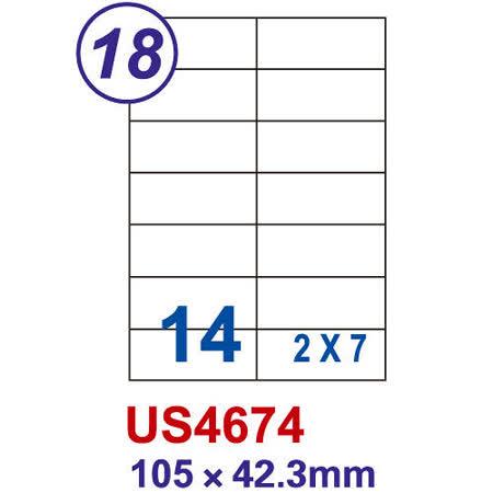【Unistar 裕德 14格 電腦標籤】 US4674 105×42.3mm (100張/盒)