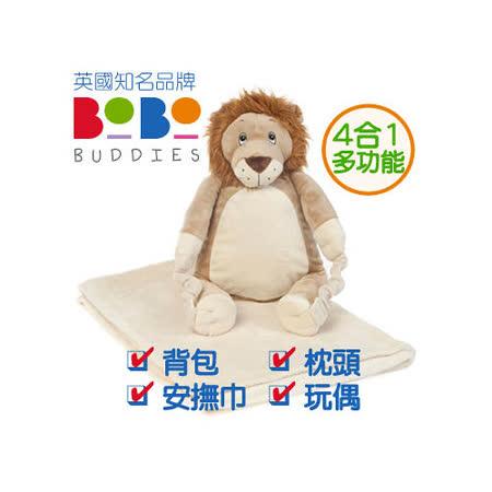 英國BoBo Buddies 幼兒多功能安撫毯背包(獅子)