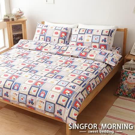 幸福晨光《愛布玩》雙人加大四件式100%精梳棉床包被套組
