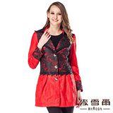 【麥雪爾】紅色拼接黑蕾絲洋裝外套