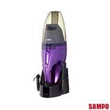 【聲寶SAMPO】乾濕兩用手持充電吸塵器 EC-SA05HT