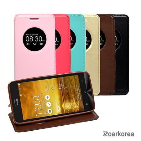 【Roarkorea】ASUS Zenfone 5 開框隱藏磁扣式時尚翻頁質感皮套