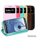 【Roarkorea】Samsung Galaxy S3開框隱藏磁扣式翻頁質感皮套