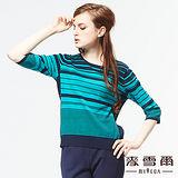 【麥雪爾】亮色橫條紋針織上衣(三色)