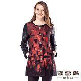 【麥雪爾】菱格皮塗繪洋裝式外套