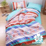 【日本濱川佐櫻-甜美糖心】雙人四件式精梳棉兩用被床包組