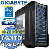 技嘉H97平台【天曜鳴動】Intel Xeon E3四核 技嘉 N980G1 GAMING 4GDDR5獨顯 1TB燒錄電腦