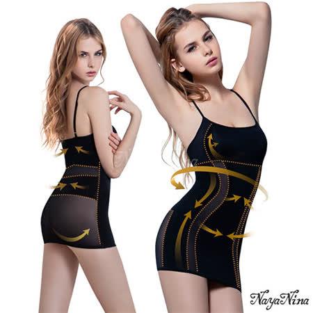 【Naya Nina】雙弧推塑․加強纖腰長版細肩塑身衣M-XXL(黑)