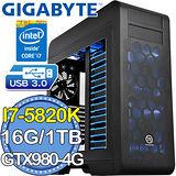 技嘉X99平台【聖域奏判】Intel i7六核 技嘉 N980G1 GAMING 4GDDR5獨顯 SSD 240G燒錄電腦