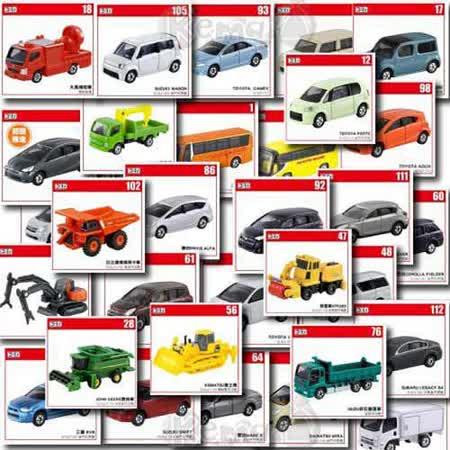TOMICA小汽車1~120號登場(5台隨機出貨)