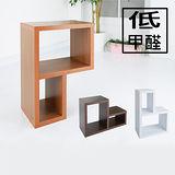 《BuyJM》環保低甲醛厚2.5公分組合收納櫃/書櫃(4入組) 3色