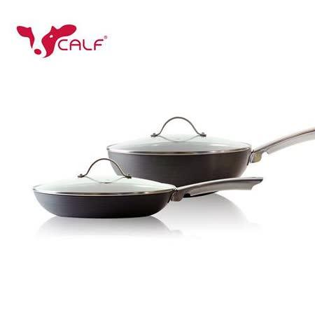 【牛頭牌】Calf-小牛 輕瓷不沾雙鍋三件組(30CM炒鍋+30CM平煎鍋)-