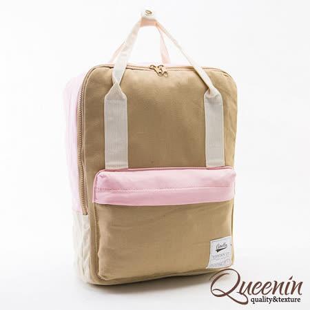 DF Queenin日韓 - 日本熱銷休閒輕尼龍款後背包-粉棕