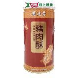 廣達香豬肉酥235g