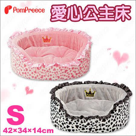 【私心大推】gohappy日本PomPreece《蕾絲愛心公主床S》睡墊可拆洗,雙色可選去哪買遠東 百貨 板橋 中山 店
