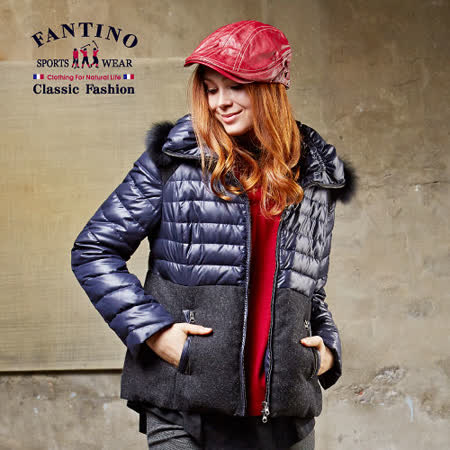 【FANTINO】女裝 時尚保暖羽絨連帽短版外套(丈青、駝色)485105-485106