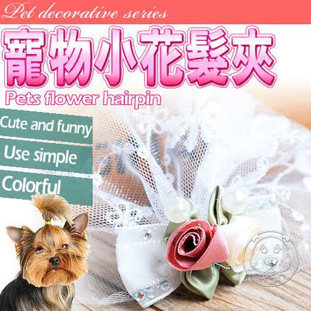 【網購】gohappy超浪漫》寵物喜宴派對專用頭花頭飾開箱大 遠 百 美食