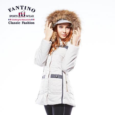 【FANTINO】女裝 寒冬嚴選長版羽絨連帽外套(白)485203