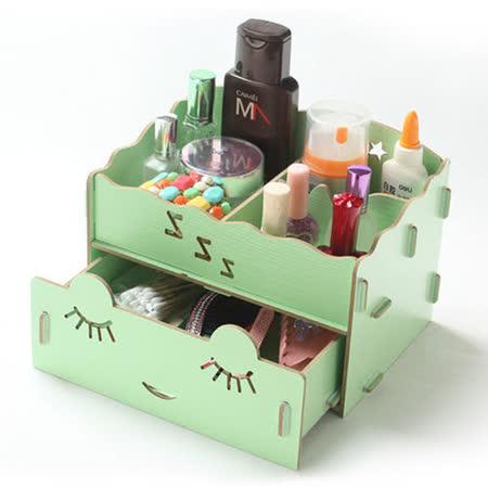 韓版DIY抽屜式木制收納盒(綠色)