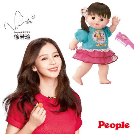 【日本POPO-CHAN】澎裙長髮泡澡POPO-CHAN AI328