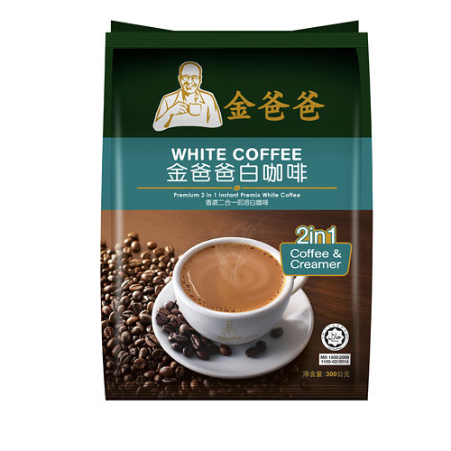 ~金爸爸~香濃2合1即溶白咖啡300g