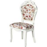 日式量販 古典玫瑰白色實木餐椅