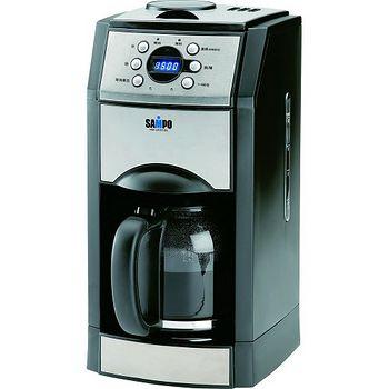 聲寶自動研磨咖啡機HM-L8101GL