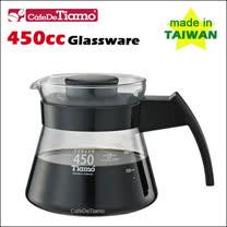 Tiamo 玻璃壺450cc【黑色】1-3杯份 (HG2210BK)