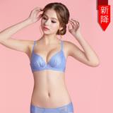 【瑪登瑪朵】14AW S-Select內衣  B-E罩杯(漾彩藍)