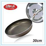 《闔樂泰》金太郎抗菌平底鍋-30cm